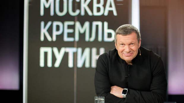 """""""Вытащить себя за волосы из болота"""": Соловьёв рассказал о смысле поправок в Конституцию"""