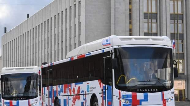 Курганские чиновники введут специальные транспортные карты для пенсионеров