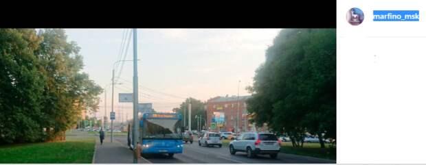 Фото дня: в Марфине жители начали пользоваться новым маршрутом