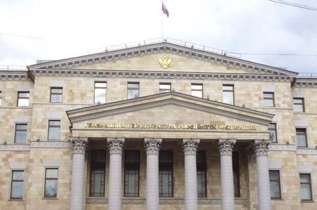 ГП вынесла обвинительное заключение по делу топ-менеджера компании «Рольф»