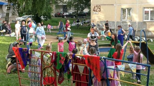 Праздник «День двора» прошел в Ижевске