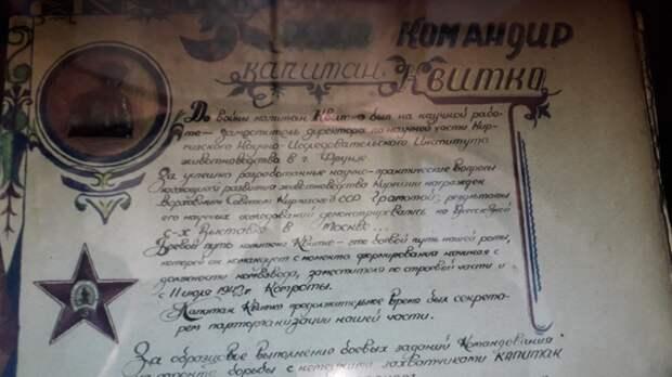 «Офицерский клуб» организовал выставку семейных реликвий в Москве