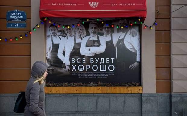 Последствия пандемии для экономики России: краха не будет, но пояса придётся затянуть