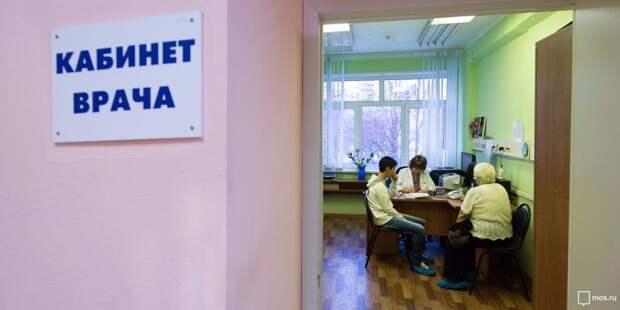 Директор школы №1387 объяснил работу электронных справок о болезни