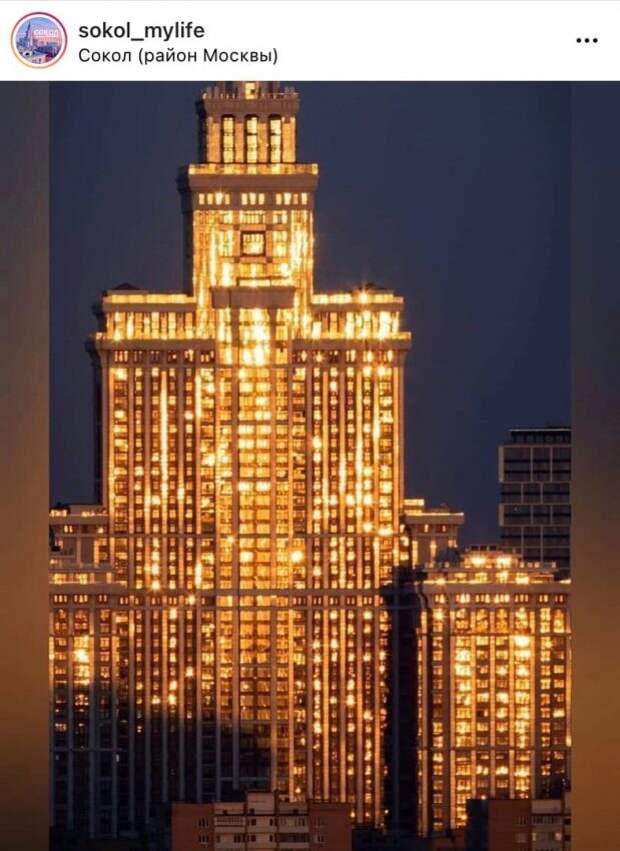Фото дня: ослепительной красоты небоскреб Сокола