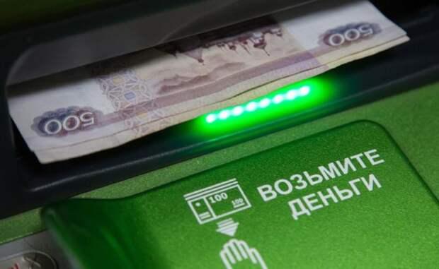 Структурные реформы или денежная эмиссия?