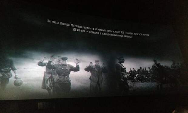 Ко Дню Победы в Омске подготовили фильм о генерале Карбышеве
