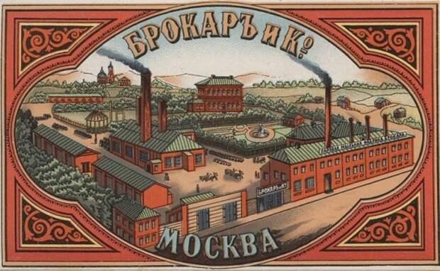Как появился парфюм «Красная Москва», ставший символом достижений советской парфюмерии.