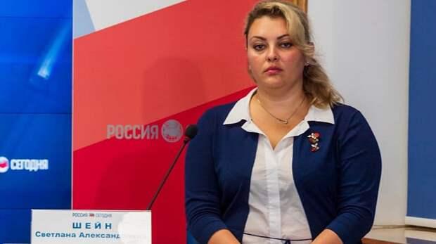 Бахчисарайскую районную больницу возглавила Светлана Шейн
