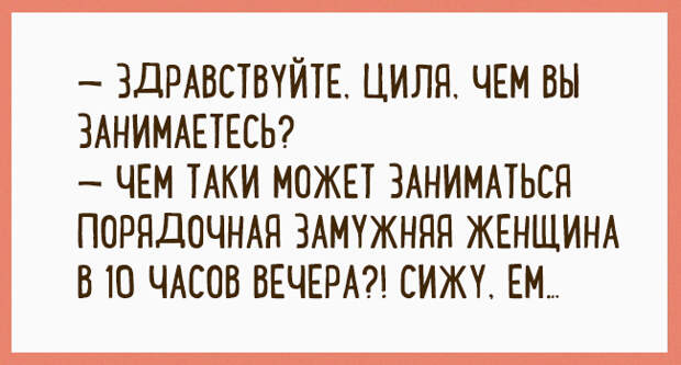 Несколько отличных шуток из Одессы — заряд позитива