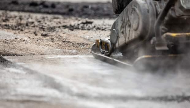 Около 14 тыс ям устранили во дворах Подмосковья с начала года