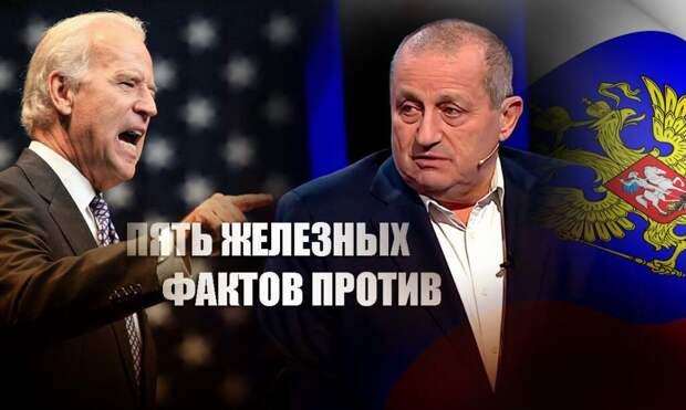 Кедми пятью фактами разрушил миф Байдена о проблемах России