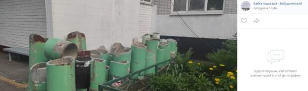 Строительный мусор вывезли из двора дома по Олонецкому проезду
