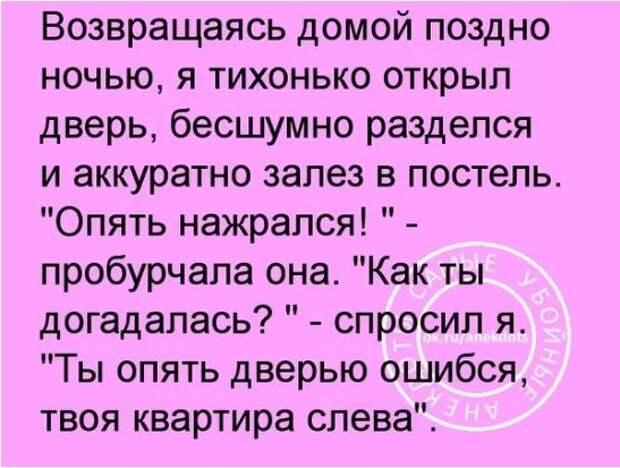 — Дорогой, хочу покраситься летом в рыжий.— Зачем?..