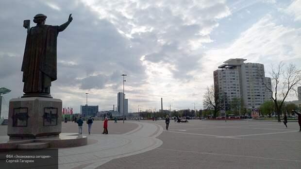 Таролог Абравитова рассказала, будут ли протесты в Белоруссии летом 2021 года