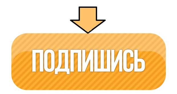 """Как оформить участок через муниципалитет по """"дачной амнистии"""""""