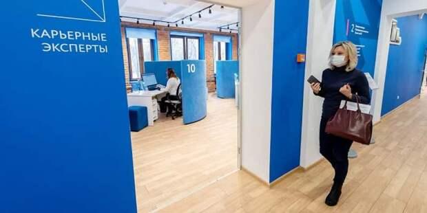 Один из самых низких в мире уровней безработицы зафиксирован в Москве
