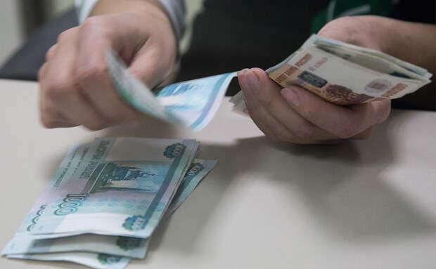 В России вырос спрос на наличные