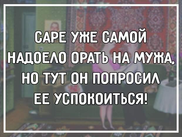 Улыбнемся... Вечер... Среда)))