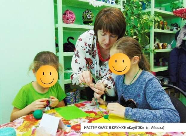 Кружок вязания из п.Лёвиха — лауреат на Международном телевизионном проекте