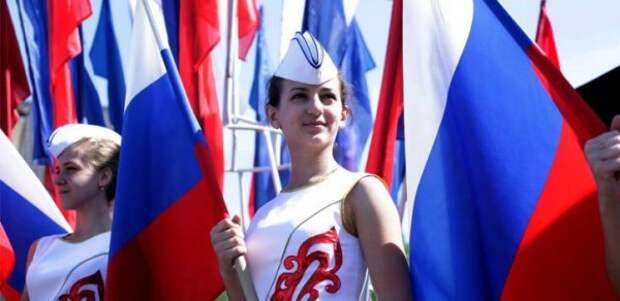 Портрет типичного россиянина