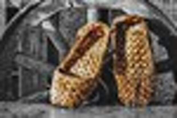 Лапти - древняя обувь славян