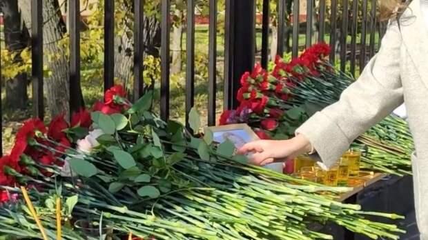 Родственники и друзья погибших рассказали, какими были погибшие в Перми студенты