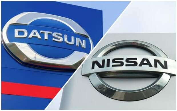 Datsun под угрозой: Nissan сокращает расходы