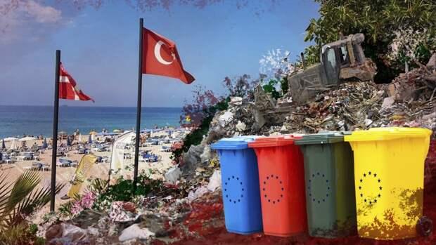 Горы отходов и мусорные пожары: как Турция превратилась в главную свалку Европы