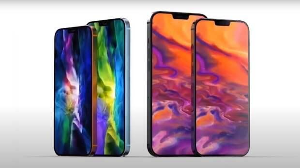 Инсайдеры раскрыли цены на все модели будущего iPhone 13
