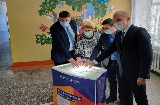 Социальные объекты в Хакасии получают доступ к высокоскоростному интернету от «Ростелекома»