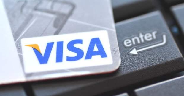 Visa повысит межбанковскую комиссию в 2022 году