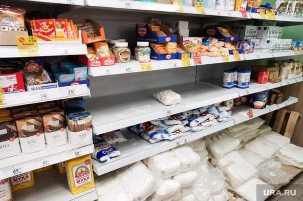 ВПерми закрывается гипермаркет сетевого гиганта