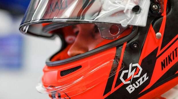 Ферстаппен выиграл квалификацию Гран-при Бахрейна, Мазепин стал последним