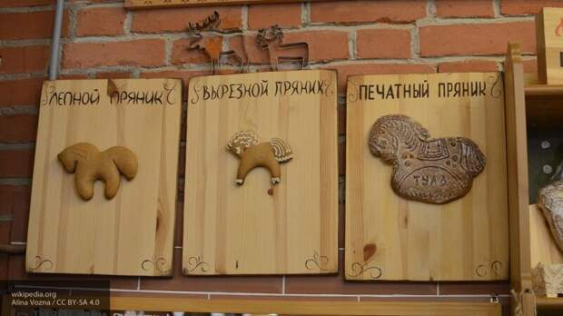 Секрет русского пряника: почему традиционное лакомство прославилось на весь мир