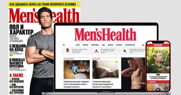 Men's Health перезапускается в России