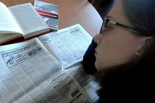 Ректор вуза предложил составить реестр профессий с падающим спросом