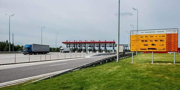 Проезд по трассе М-11 составит 1350 рублей