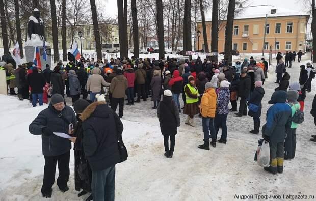 Первый результат митинга 3 февраля. Россияне назвали виновников плохой экологии
