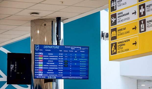 Пассажиры экстренно севшего вУфе «Боинг 737» прибыли вОренбург