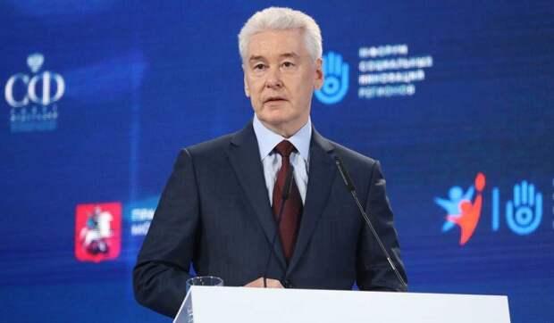 Собянин рассказал о создании Центра поддержки для москвичей с особенностями развития
