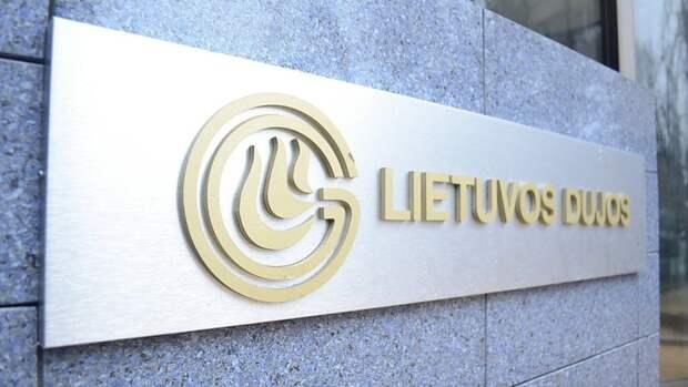 Вспоре Литвы с«Газпромом» поставлена точка