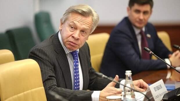 Пушков раскритиковал Блинкена за попытку навязать миру политику США
