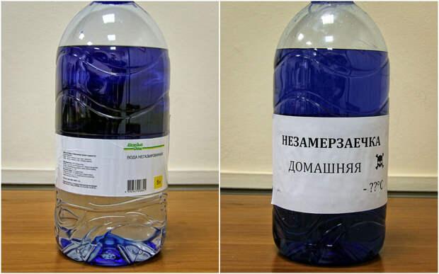 Синька в растворе до перемешивания и после. незамерзайка, стеклоомывающая жидкость