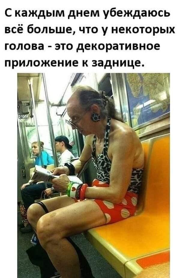 - Почему ты так волнуешься? ...  - Жена ушла без зонтика, а на улице - дождь!...