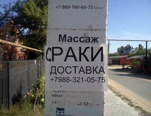 prikol_foto_s tekstom_gagz_ru_00015