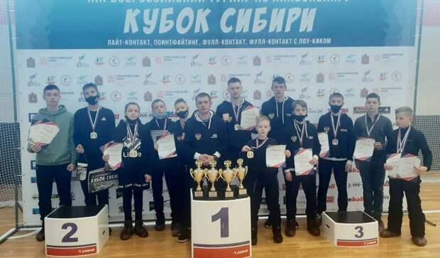 12 кикбоксеров изНижнего Тагила завоевали 15 медалей навсероссийском турнире