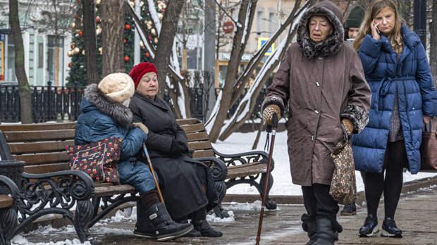 """Вернуть пенсионный возраст? """"Бюджет разорвёт"""": Эксперт сделал предложение властям"""