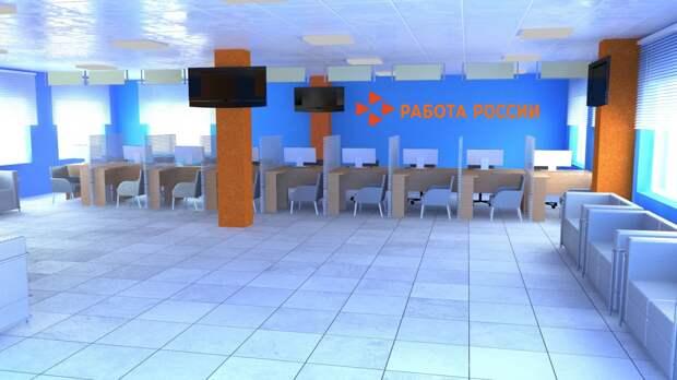Центр занятости Братска начали капитально ремонтировать