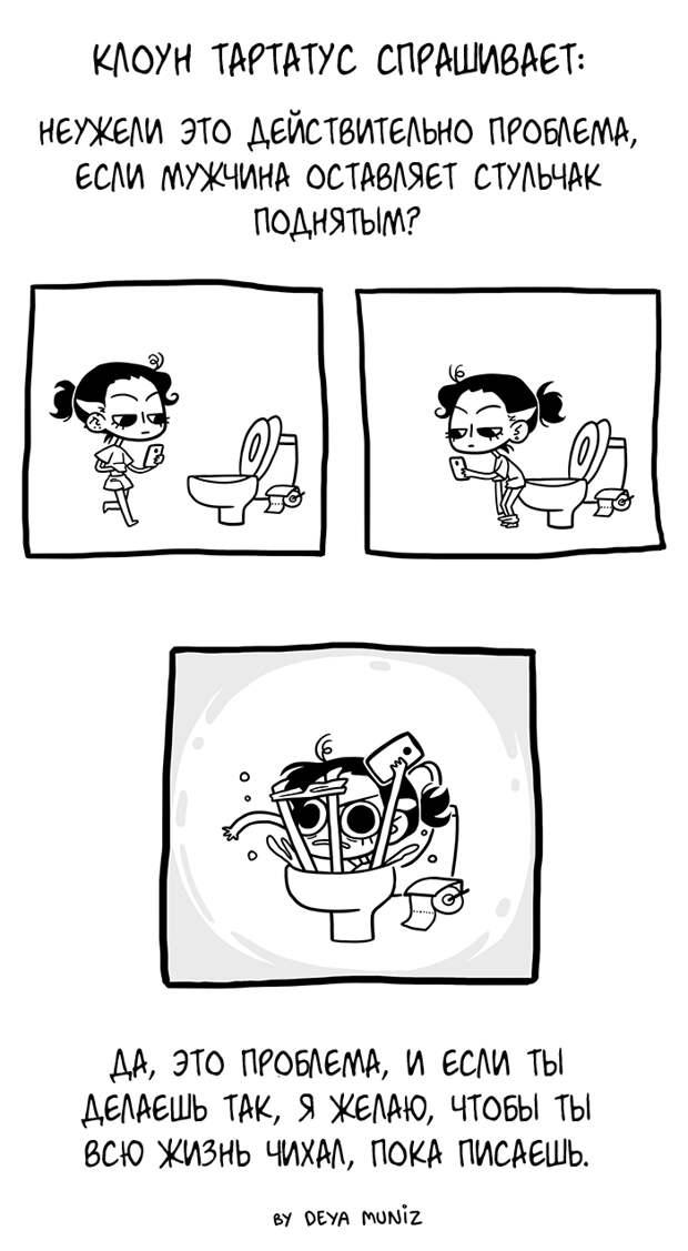 Утренние комиксы: девочки-гики тоже девочки. Вся правда от Деи Муниш